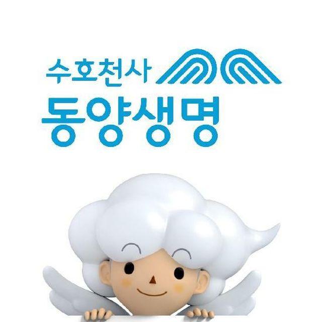동양생명 수호천사 실속 하나로 암보험(0701.직.최)