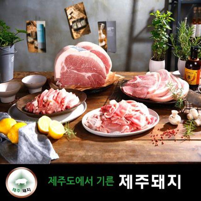 제주돼지 후지살 세트(구이용/찌개용/불고기용)(총4kg)