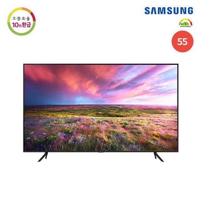 ○ [55형] 삼성 QLED 4K TV 퀀텀 프로세서 Lite 138cm [KQ55QT67AFXKR]