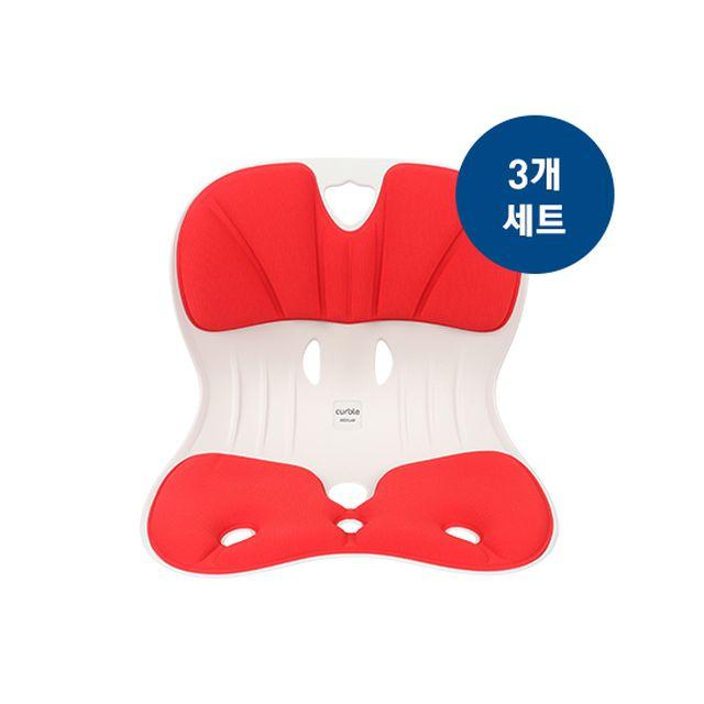 10%할인)특허받은 바른자세 의자 커블체어 3개
