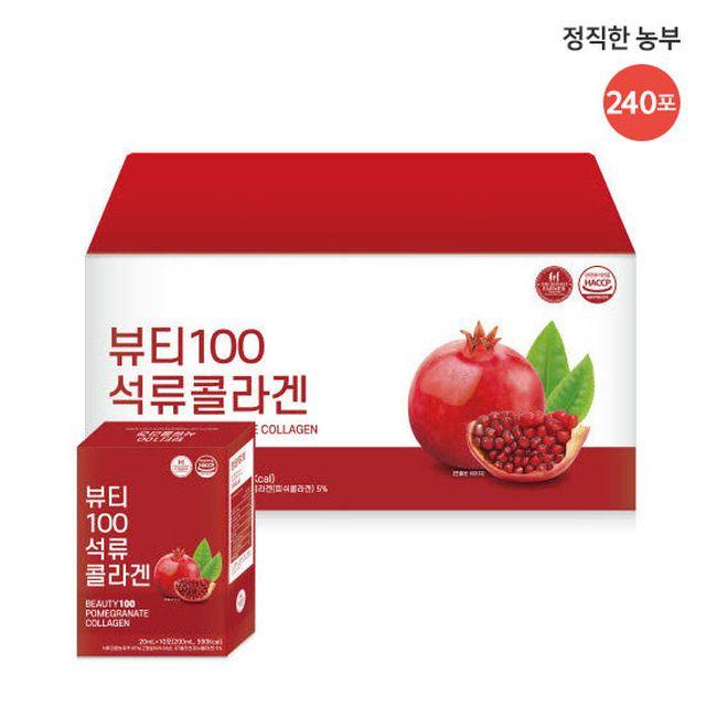 [F] 뷰티100 석류콜라겐 240포(10포*6EA*4BOX)