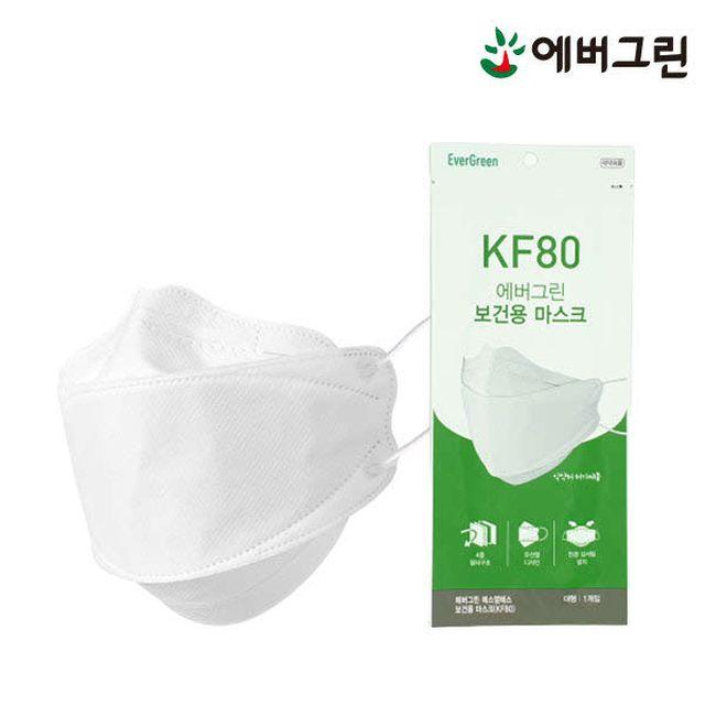 에버그린 에스엠에스 KF80 보건용 마스크 70매 세트
