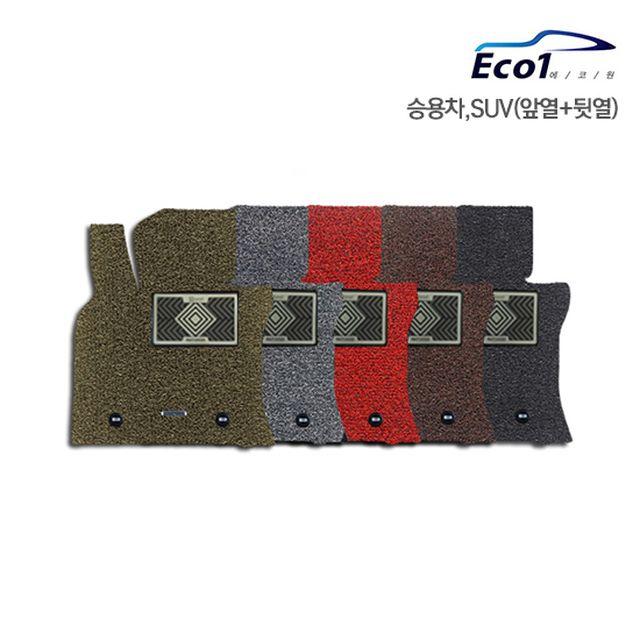 NEW 에코원 확장형 컬쿠션 카매트 앞열+뒷열