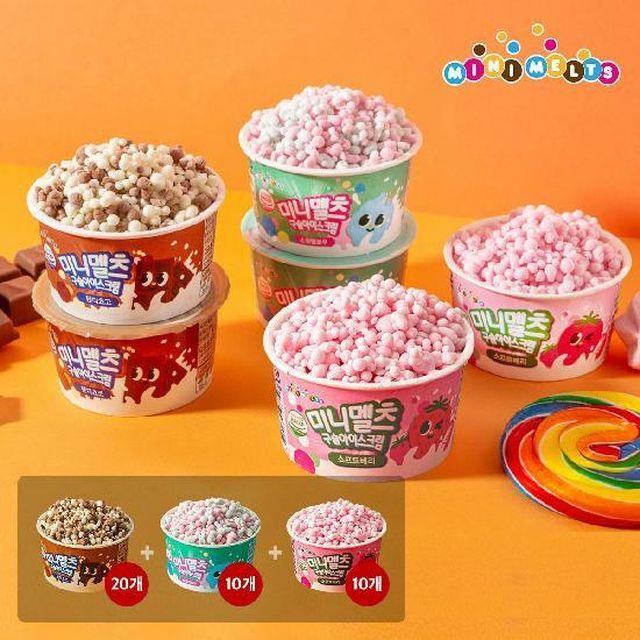 [NH5%할인]미니멜츠 구슬 아이스크림 3종 (총 40개) 텐더쵸코, 소프트베리, 스윗멜로우