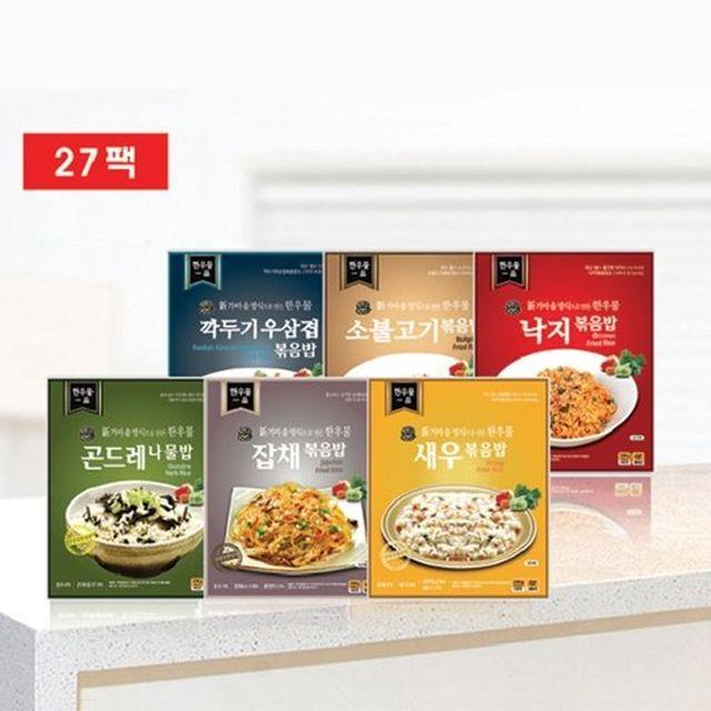 New 한우물 볶음밥 6종 27팩 /2020년 상반기 식품 판매 1위