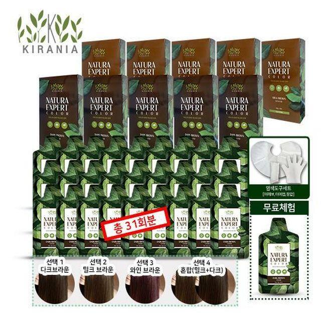 [현대5%할인](1회 1,446원꼴!) 키라니아 염색제 세트 (30매+무료체험분1매)