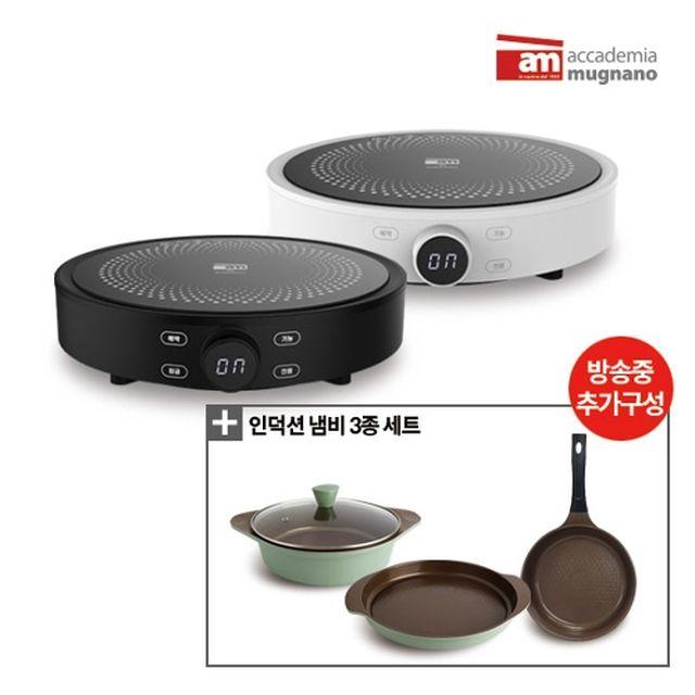 [am]  원형 IH 인덕션레인지 (방송에서만 IH 냄비 3종세트)