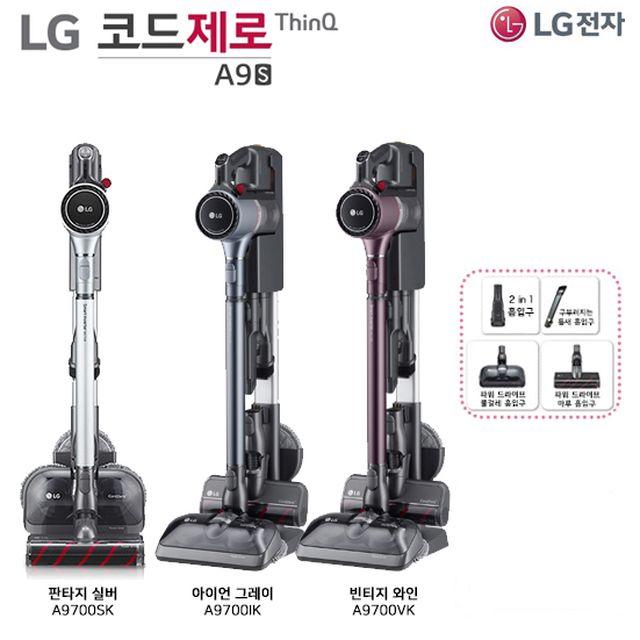 ★대박초특가★ 2020新 LG 코드제로 A9S 무선청소기 A9370SK/IK/VK