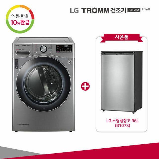 LG정품 냉장고 증정, 방송중구매가능 LG TROMM 스팀건조기 16kg RH16VT 실버 (1등급)