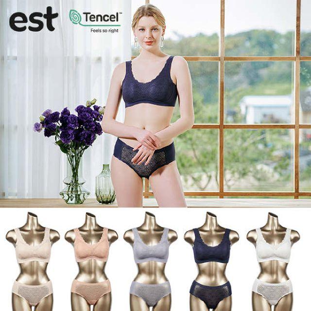 신영와코루 EST.TENCEL 레이스프리컷 매직핏 컬렉션
