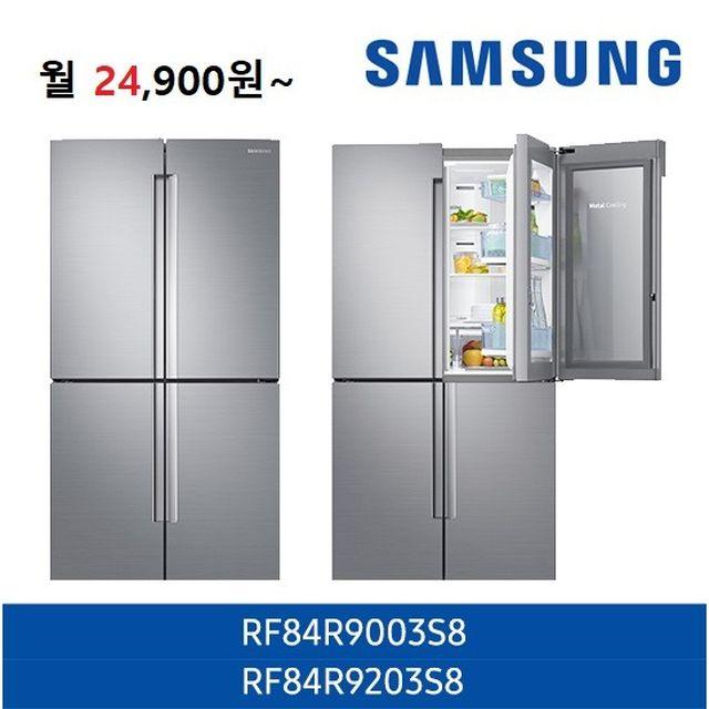 [CJ단독/월 24,900원~] 삼성 냉장고 T9000 4도어/5도어