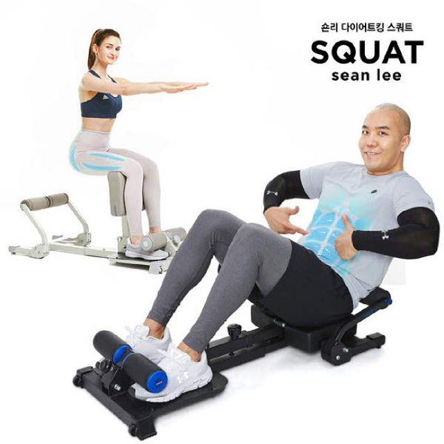 2020 NEW 숀리 다이어트킹 스쿼트 / 숀리 스쿼트머신 3세대