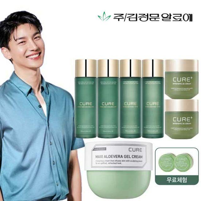 김정문알로에 큐어 알로에 기초 진정특집