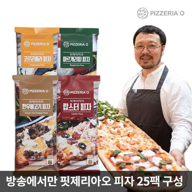 (방송에서만)핏제리아오 피자 4종 세트(총 25팩)