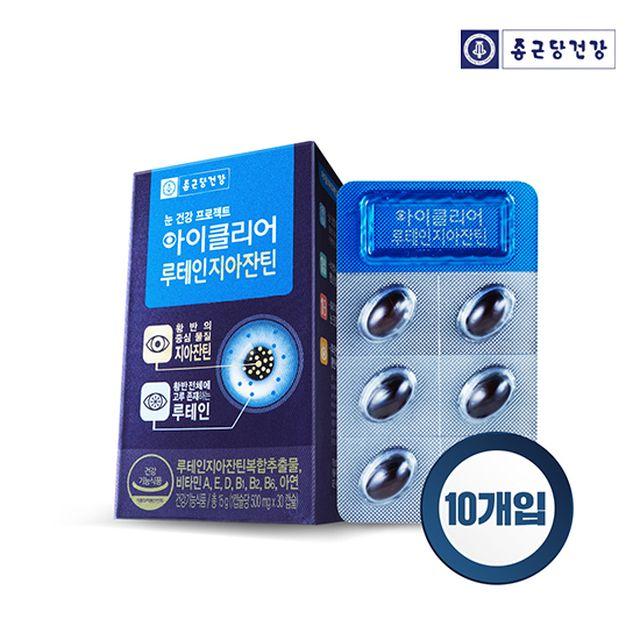종근당건강 루테인지아잔틴 10박스