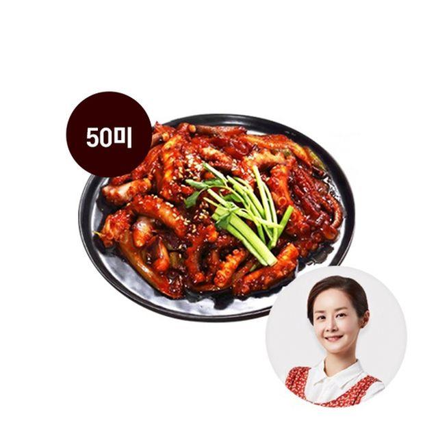 [초특가!]가가반상 통낙지 50미+비법양념