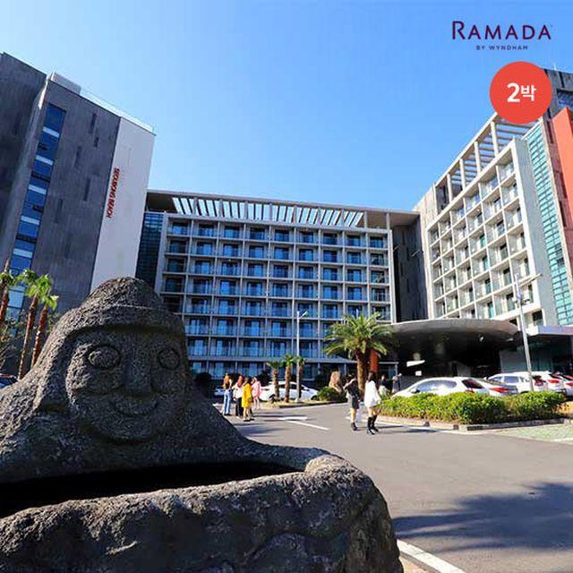 [호텔 숙박권] 제주 월드체인 라마다 바이 윈덤 제주 더 함덕 호텔 (스탠다드 트윈 OR 스탠다드 패밀리 트윈) 2박 숙박권