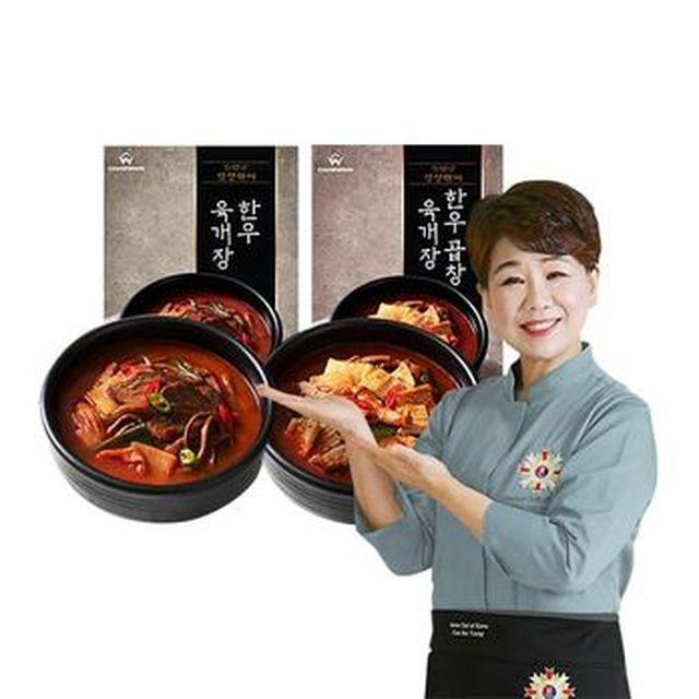 김선영 한우육개장+곱육개장세트(한우육개장 5팩+한우 곱창육개장 5팩)