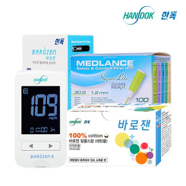 (37,800원)한독 바로잰 혈당측정 세트_자동채혈침세트