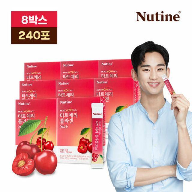 [뉴틴]김수현 몽모랑시 타트체리 콜라겐 스틱 젤리 8박스(240포)