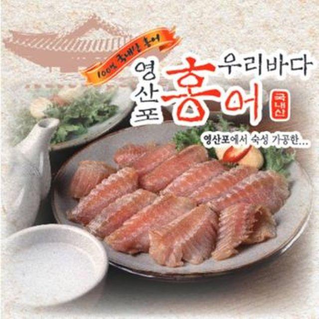 [국민카드5%할인]국내산 영산포 홍어 7팩세트(홍어회X4팩+홍어무침X3팩)