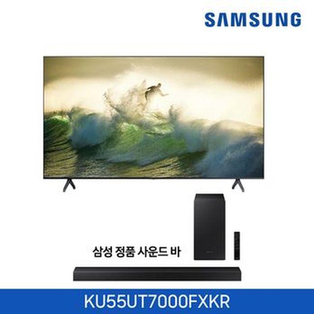 삼성 UHD TV 55형(KU55UT7000FXKR)+사운드바(HW-T450)