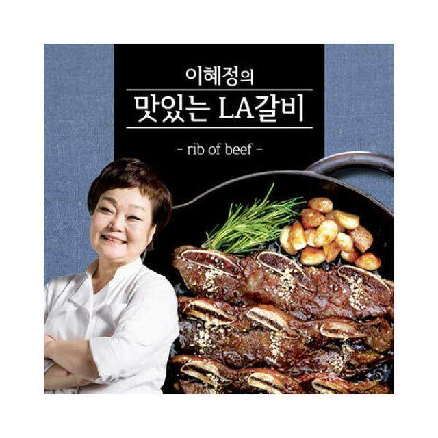 이혜정의 맛있는 LA소갈비 500g x 8팩