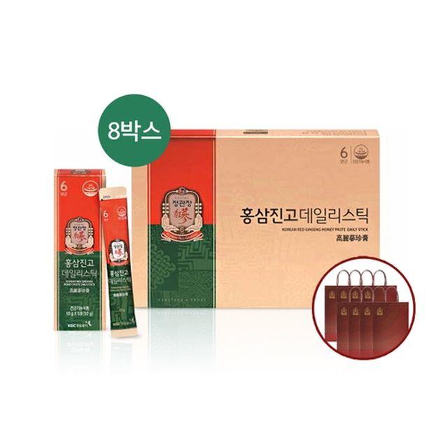 [정관장] [강추]홍삼진고 데일리스틱 7+1박스(10g*20포*8박스)+쇼핑백 8장