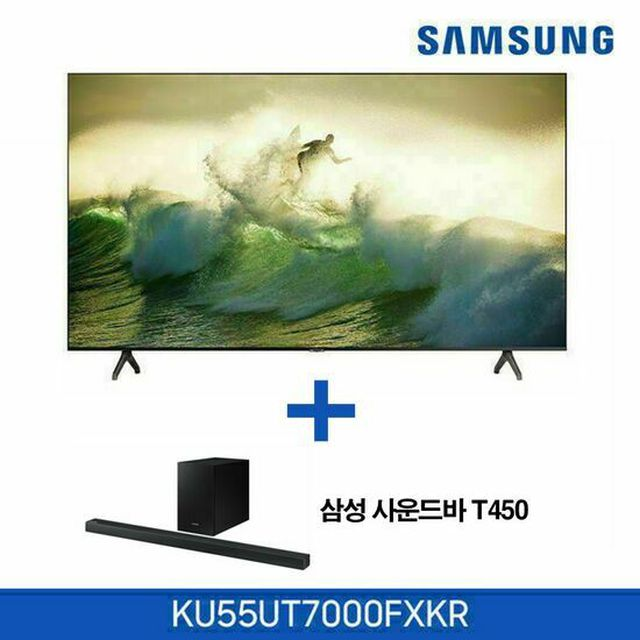 삼성 UHD TV 55 KU55UT7000FXKR + 삼성 사운드바 증정