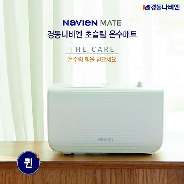 [퀸] 21년형 경동나비엔 1mm 초슬림 온수매트