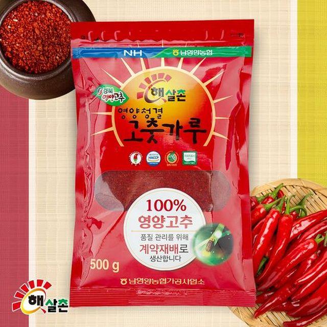 [남영양농협] 햇살촌 영양청결 고춧가루 500g * 4봉 (총 2kg)