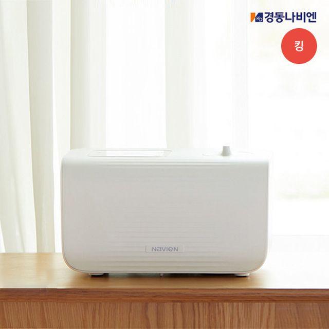 [K]경동나비엔 초슬림 온수매트 더케어 EQM541-KS