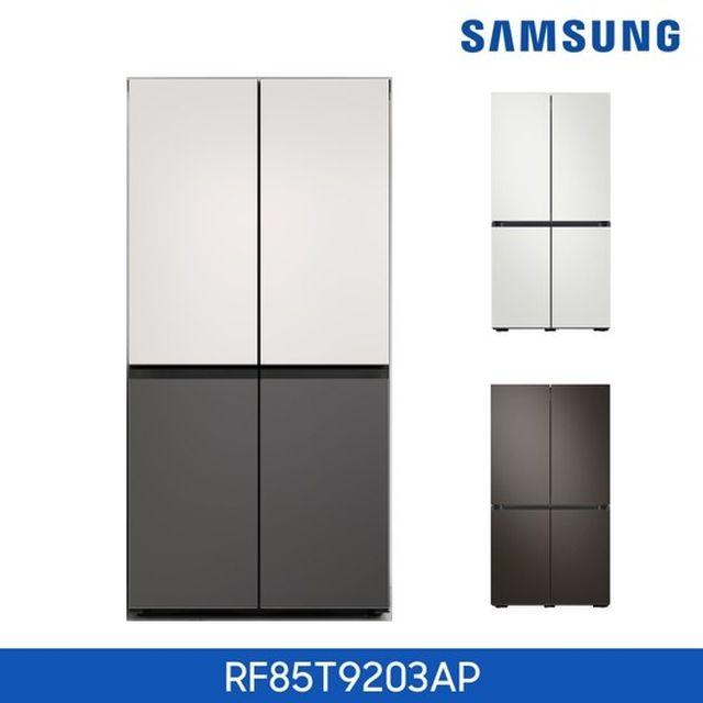 ○ [868L] 삼성 비스포크 5도어 상냉장.하냉동 냉장고 코타메탈 [RF85T9203AP]