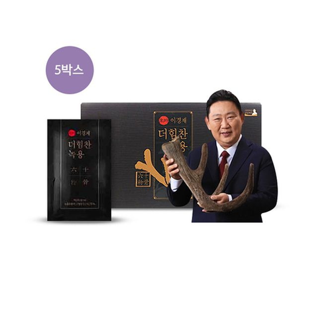[래오이경제] [강추][시즌6] 더힘찬녹용 5박스(66ml*30포*5박스/5개월분)