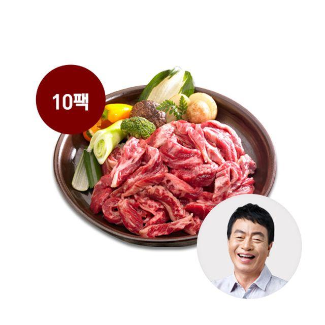 [김하진] 소갈비살 300g X 10팩
