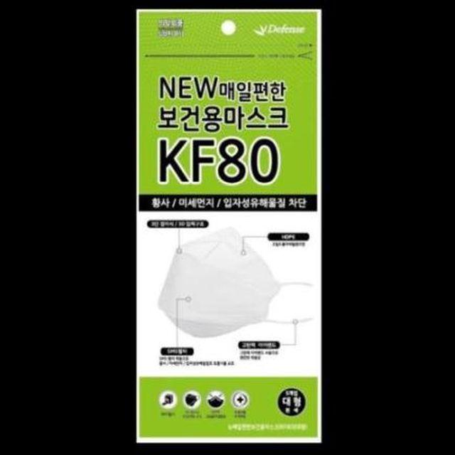 뉴매일편한 KF80마스크 50매(※비회원구매불가)