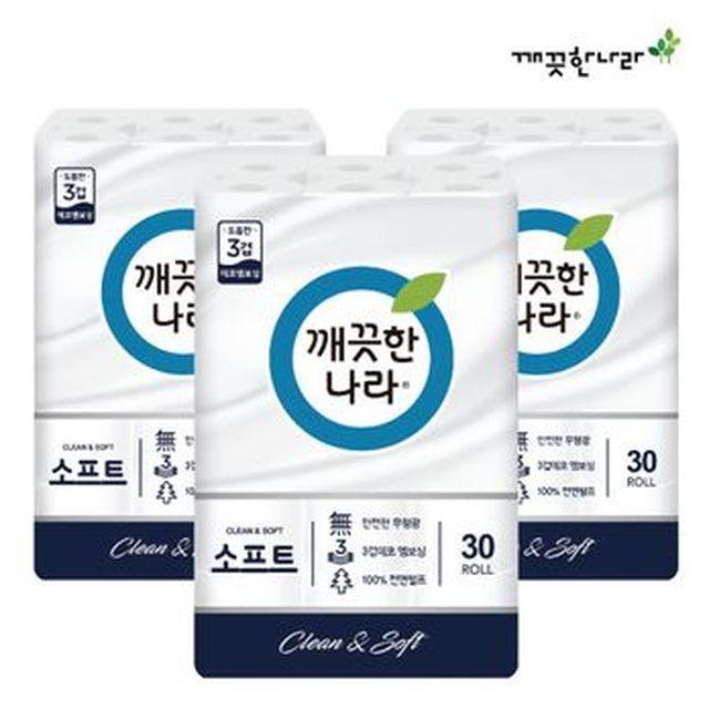 [신한카드5%할인]깨끗한나라 소프트3겹 90롤
