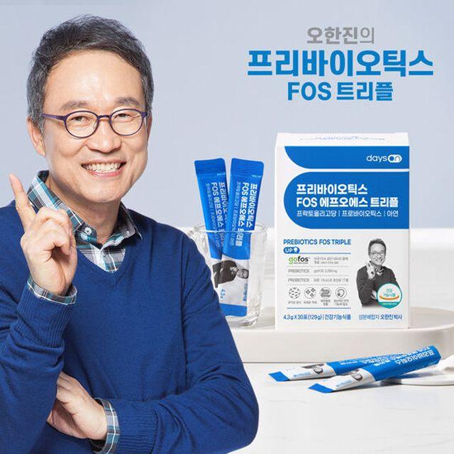 오한진 프리바이오틱스 FOS 트리플 11개월+체험분 10포