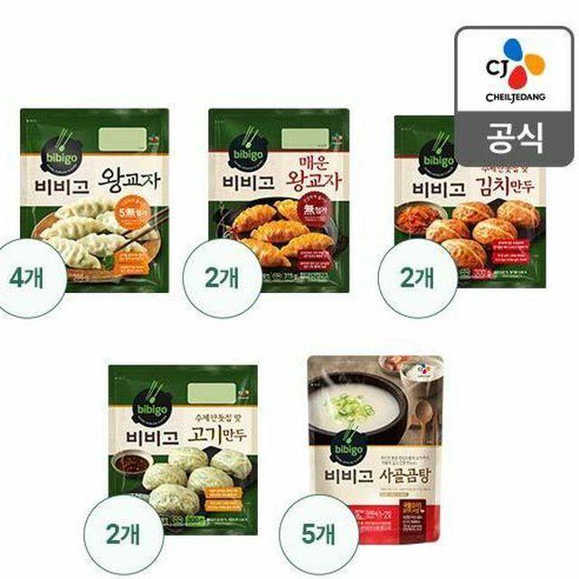 비비고 만두 4종 10봉+사골곰탕 5봉(오선)