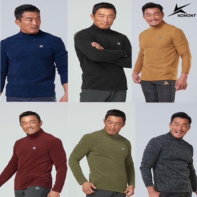 20FW 추성훈의 코몽트 하프넥 티셔츠 6종