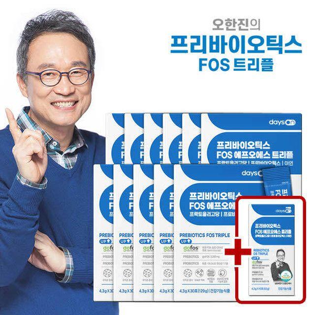 [싱글]프리바이오틱스 FOS 트리플 (4.3g*30포)*11박스(11개월)+체험분10포