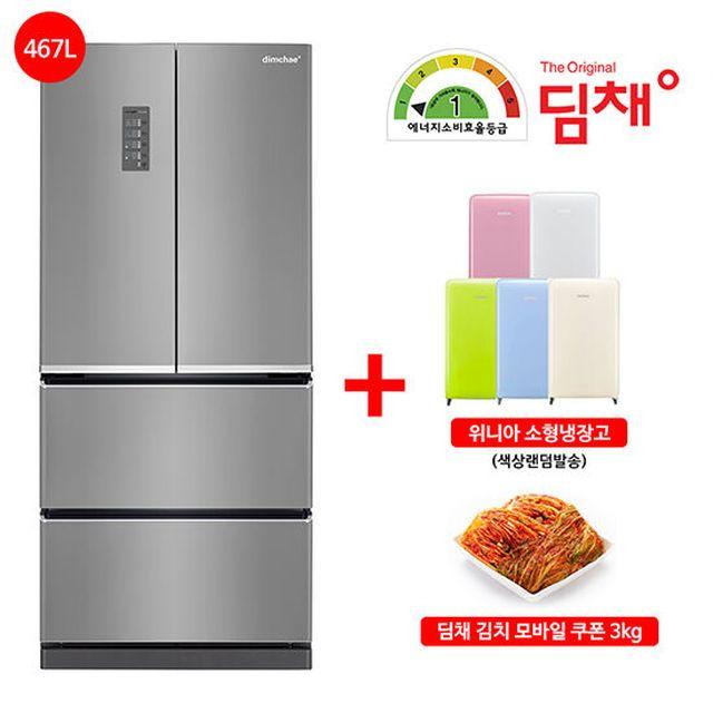 위니아 딤채 4룸 스탠드형 비쥬딥실버 (LDQ48EHRJD)+위니아소형냉장고+딤채김치쿠폰3kg