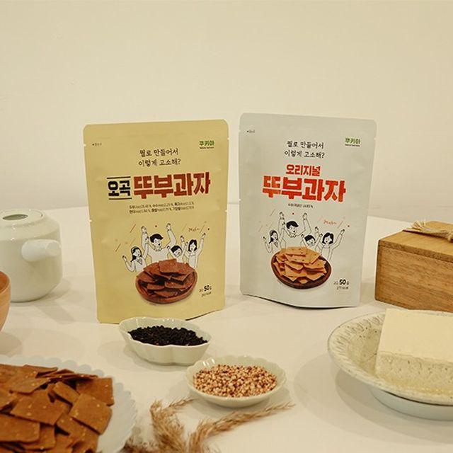 [1촌1명품] 국산콩으로만든 오리지널 뚜부과자+5곡뚜부과자