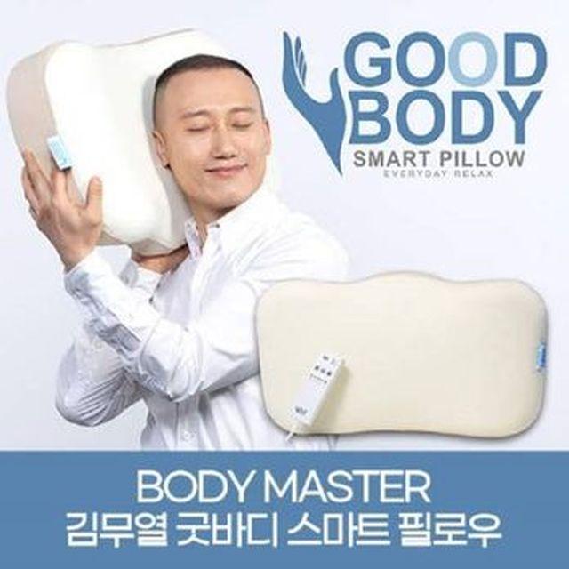 김무열의 자동지압베개(KMY5100) 1+1