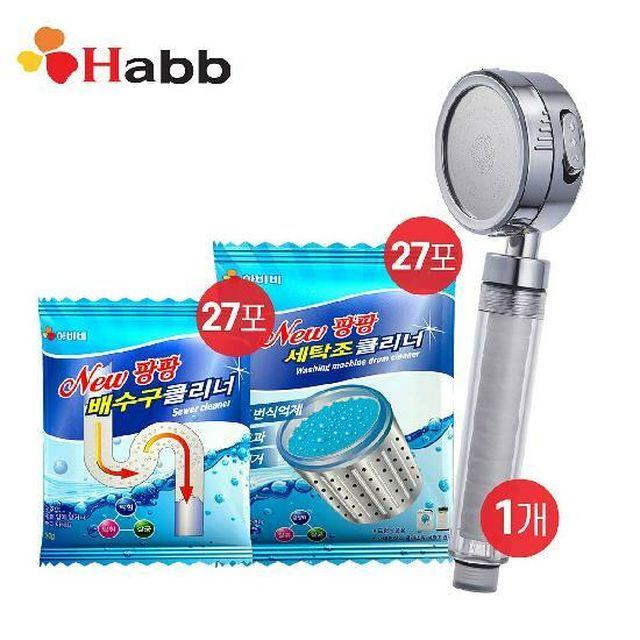 [국민5%할인]하비비 팡팡 세탁조 배수구 클리너 세트(총54포)+필터샤워기