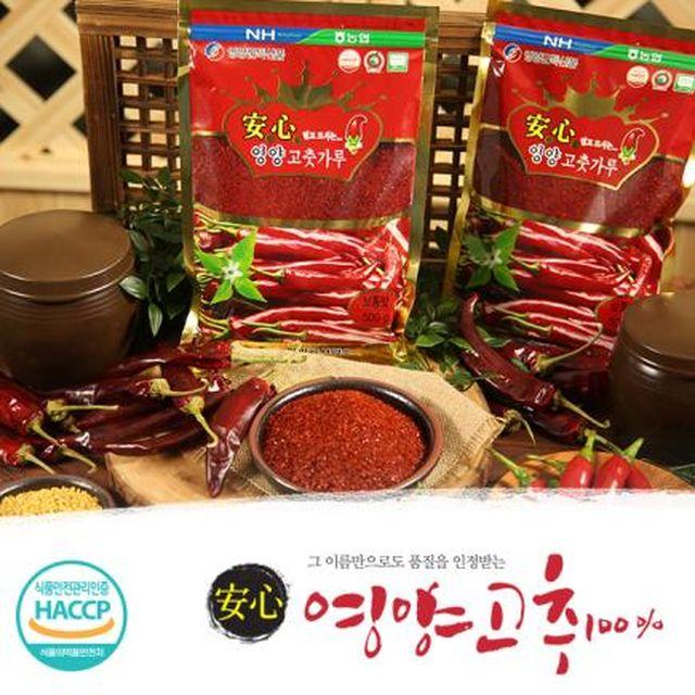 2020 안심 영양 고춧가루 500g*4봉
