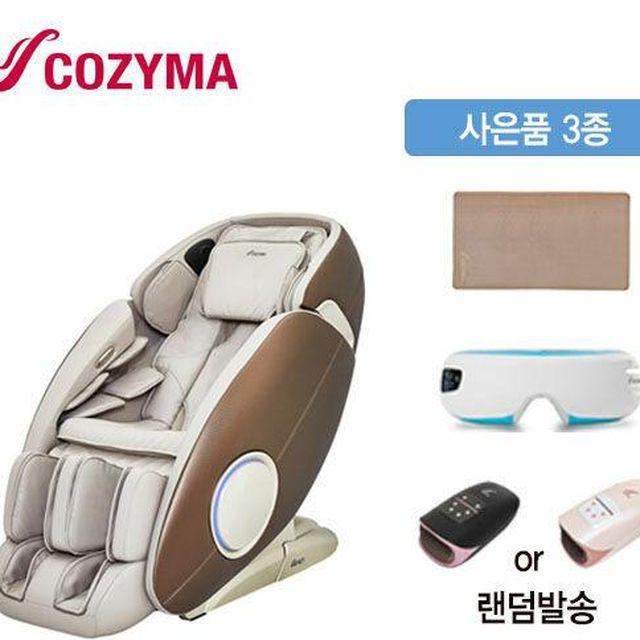 사은품) 손마사지기+눈마사지기 사은품 장윤정의 코지마 클라쎄 시그니처 안마의자 CMC-3200