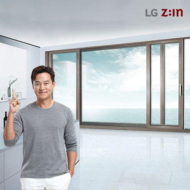 [상담예약] LG하우시스 Z:IN 창호 NEW 화이트라인제로 S3플러스