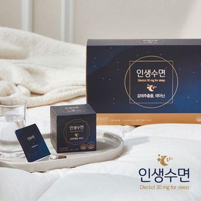 인생수면 10박스/총 100회분