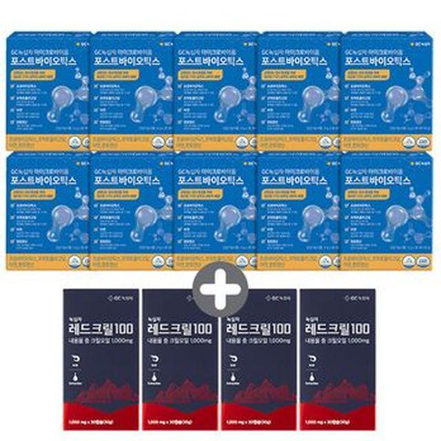 마이크로바이옴 포스트바이오틱스 10박스+녹십자레드크릴100 4박스